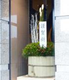 Kadomatsu Nhật Bản